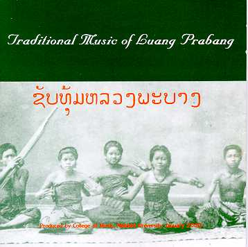 Original CD cover